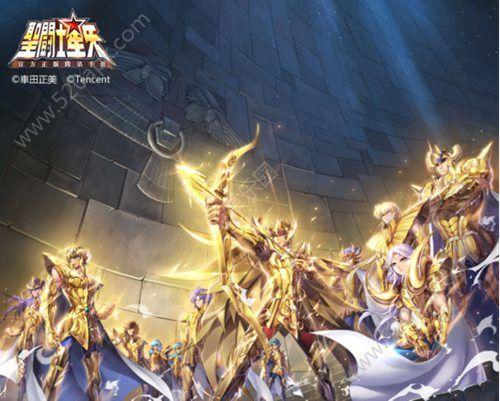 王者荣耀与圣斗士星矢将开启深度IP联动 圣斗士星矢皮肤即将来袭[多图]图片2