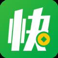 快花呗官方版下载 v2.15