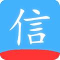 信金钱包官方必赢亚洲56.net手机版版下载 v1.0.0