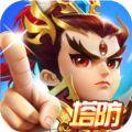 塔防大圣传官方网站下载正版游戏 v1.0.0