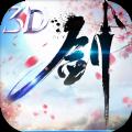 九城逆剑官方网站下载正版游戏 v1.0