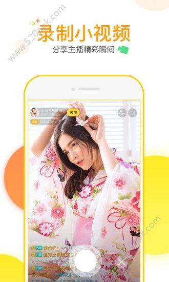 五指山直播手机版app下载图1: