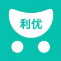 利优商城手机版下载 v1.0.3