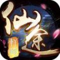轩辕仙途官方网站下载正版游戏 v1.0