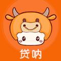 贷呐官方手机版下载 v1.0.2