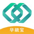 华融宝官方手机版下载 v0.0.3