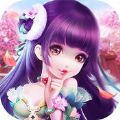 飞剑问情官方网站下载正版游戏 v1.4.5