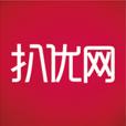 扒优商城手机版app下载 v02.02