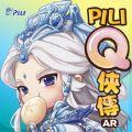 霹雳Q侠传AR游戏最新手机版下载 v1.0