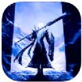 逆仙公益服变态版免费下载 v17.0