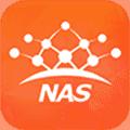 纳斯商城官方版app下载 v2.0.14