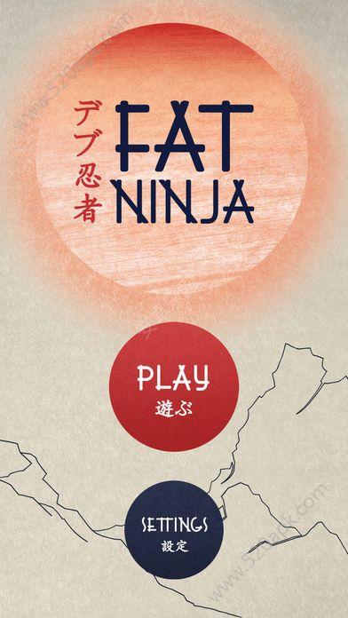 胖忍者跳跃官方最新版必赢亚洲56.net必赢亚洲56.net手机版版下载安装图1: