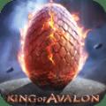 阿瓦隆之王King of Avalon官方网站正版必赢亚洲56.net v4.5.1