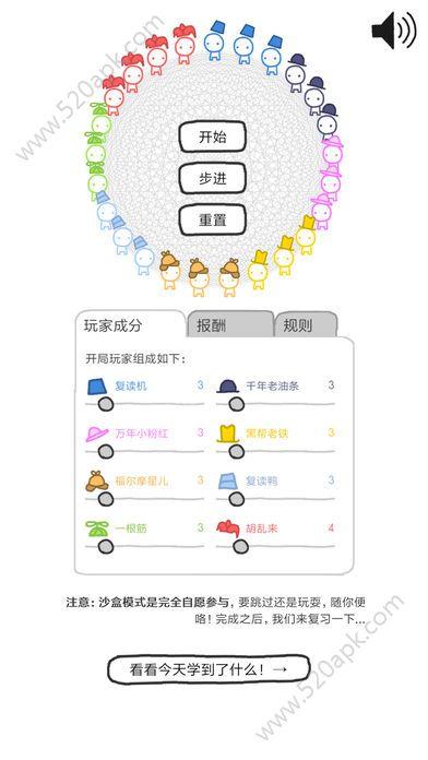 信任的进化必赢亚洲56.net必赢亚洲56.net手机版手机版下载图4: