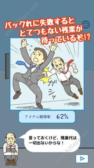 逃离公司必赢亚洲56.net官方下载必赢亚洲56.net手机版版图1: