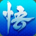少年悟空传56net必赢客户端下载九游版 v1.4.2