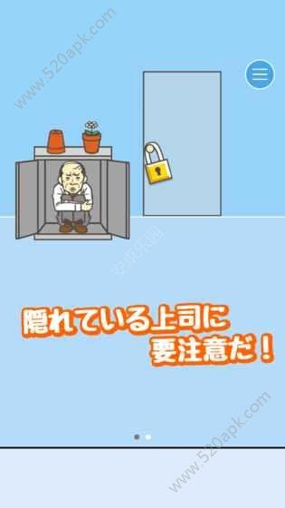 逃离公司必赢亚洲56.net官方下载必赢亚洲56.net手机版版图2: