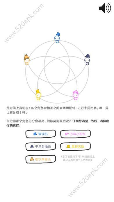 信任的进化必赢亚洲56.net必赢亚洲56.net手机版手机版下载图3: