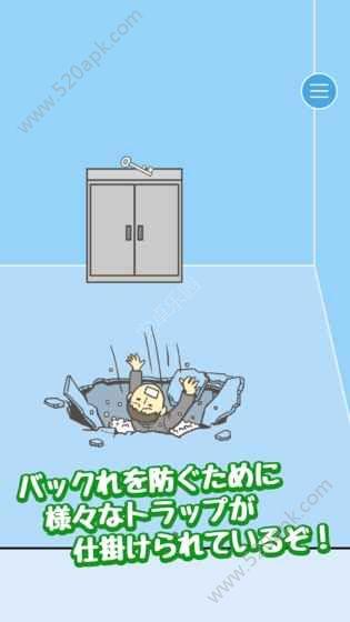 逃离公司必赢亚洲56.net官方下载必赢亚洲56.net手机版版图3: