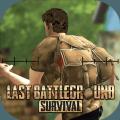 绝境逃杀官方网站下载正式版地址安装游戏(Last Battleground Survival) v1.5