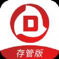 贷贷网贷款软件手机版下载 v1.1.0