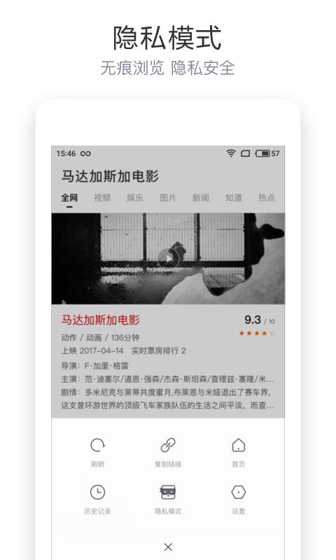 简单搜索冲顶神器app必赢亚洲56.net手机版下载图3: