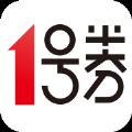一号券购物软件手机版下载 v1.0.0