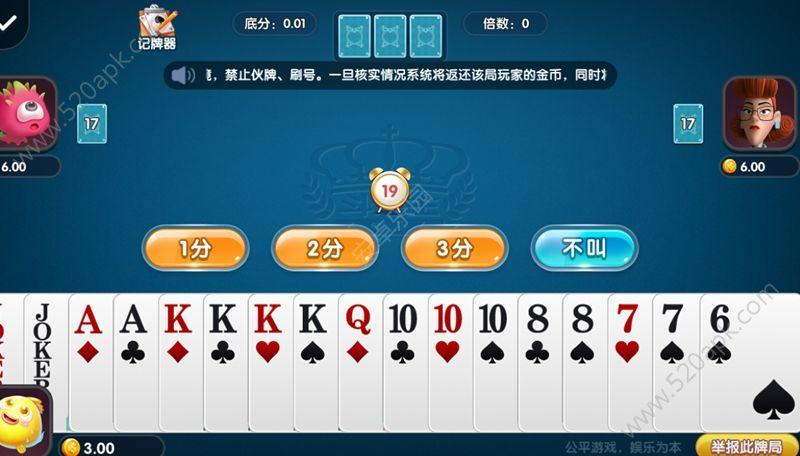 点点斗地主必赢亚洲56.net官方最新版下载手机版图2: