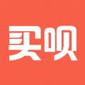 买呗蓝卡手机版app下载 v1.0