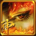 神战三国官方网站下载正版游戏 v1.0.0
