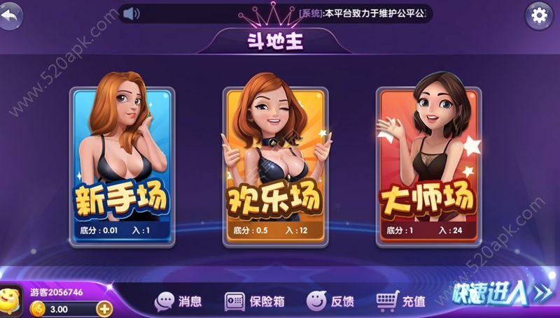 点点斗地主必赢亚洲56.net官方最新版下载手机版图1: