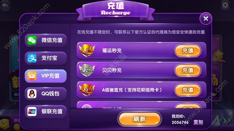 点点斗地主必赢亚洲56.net官方最新版下载手机版图4: