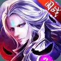 腾讯御龙传奇官方唯一指定网站正版游戏 v1.0.0