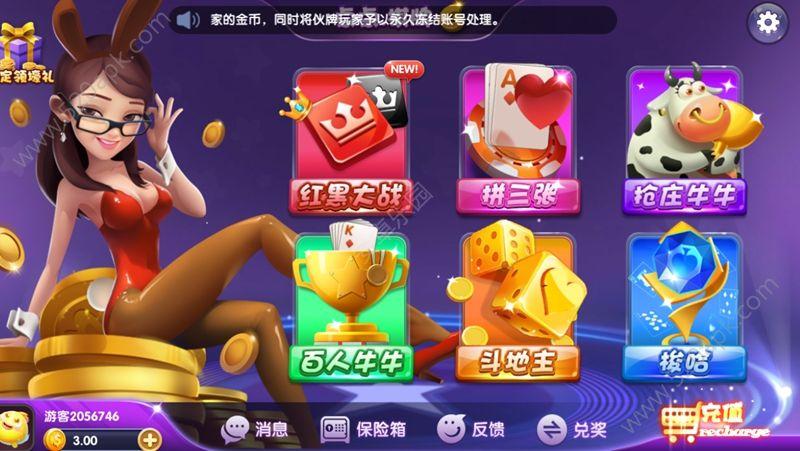 点点斗地主必赢亚洲56.net官方最新版下载手机版图3: