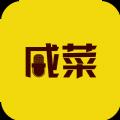 咸菜生活直播软件手机版下载 v1.0.3