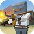 绝地方块求生手机版游戏官方最新版下载安装 v2.1