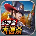 战地先锋官方网站正版游戏 v1.0.472