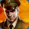 二战风云2官方网站下载正版必赢亚洲56.net v1.0.12
