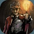 幽行玄城盗墓诡闻录无限补给魂币内购破解版 v1.0