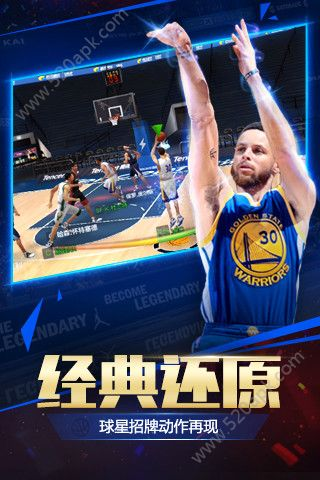 腾讯最强NBA官方唯一指定网站正版游戏图2: