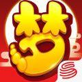 梦幻西游56net必赢客户端百度版 v1.158.0