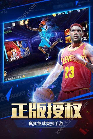 腾讯最强NBA官方唯一指定网站正版游戏图1: