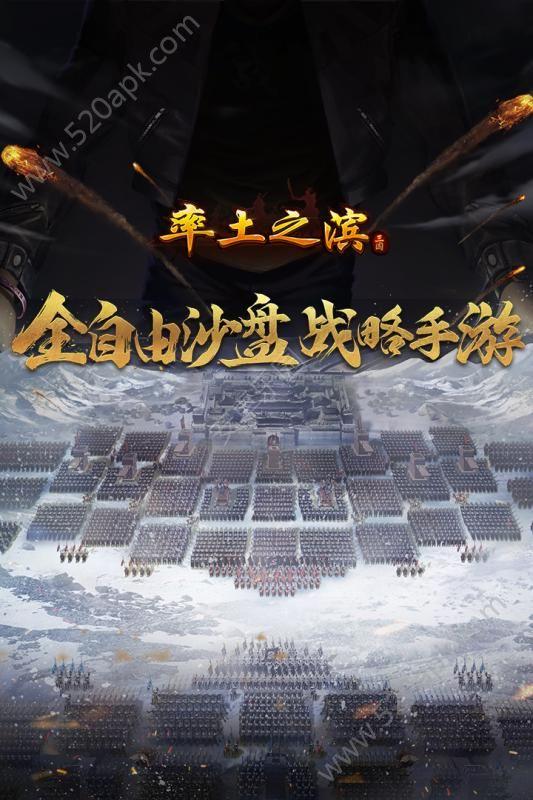 网易率土之滨官方网站正版必赢亚洲56.net图5: