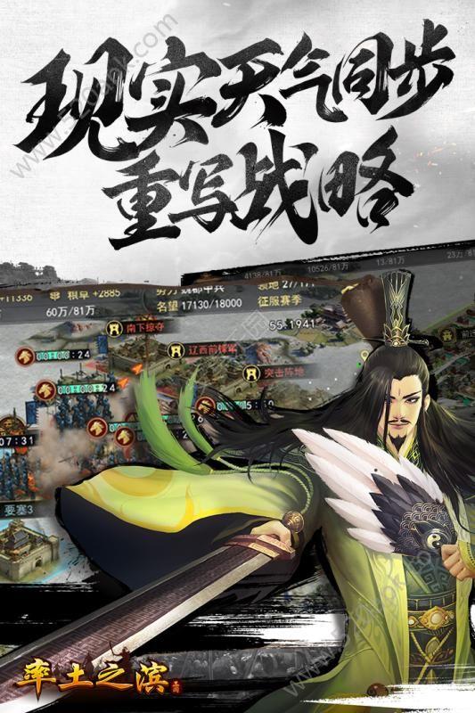 网易率土之滨官方网站正版必赢亚洲56.net图1: