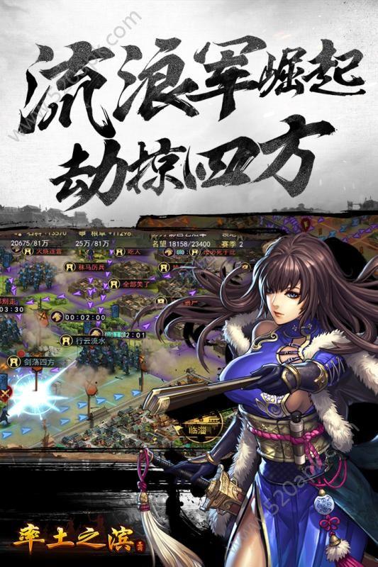 网易率土之滨官方网站正版必赢亚洲56.net图4: