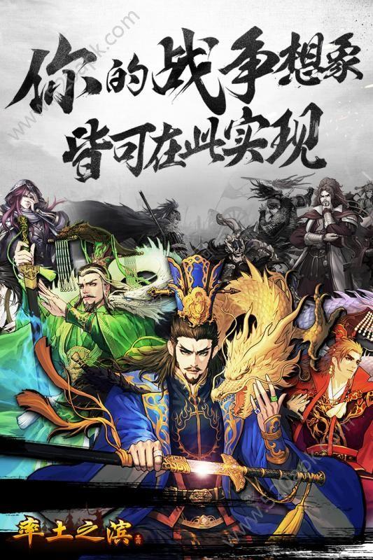 网易率土之滨官方网站正版必赢亚洲56.net图2: