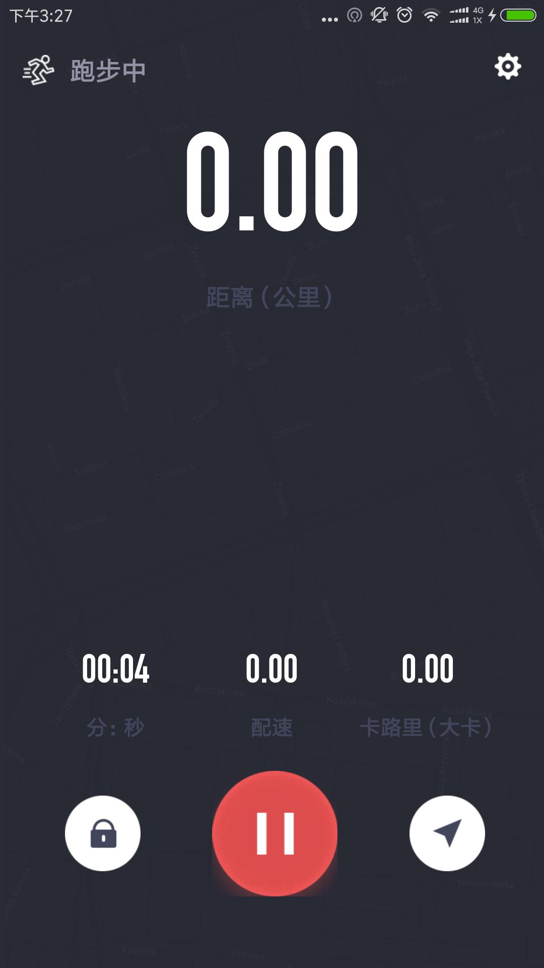 爱跑吧app图2