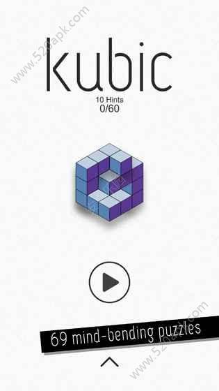 kubic必赢亚洲56.net官方必赢亚洲56.net手机版版下载图1: