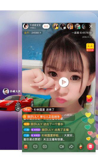 泡泡宝盒直播手机版app下载  v3.0图1