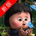 嘟嘟影音手机版app下载 v1.0.1